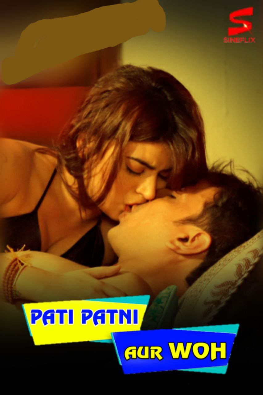 Download Pati Patni Aur Woh 2021 S01 Hindi Complete Web Series 480p UNRATED HDRip 300MB